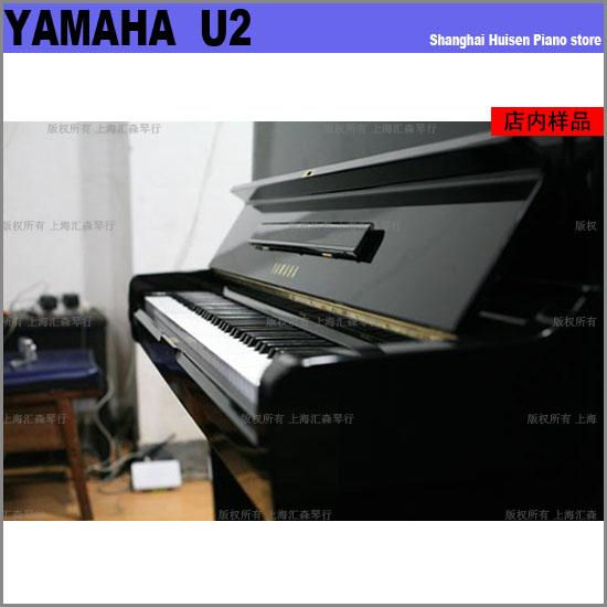 Yamaha u2 for Yamaha u2 piano